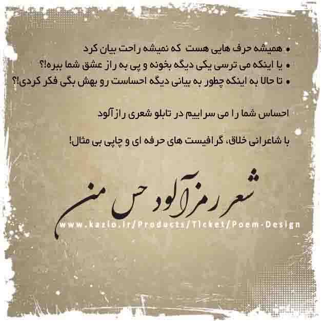 Shersaz-kazio_dd60ed04f60aeace9ce9f6e6a44df199